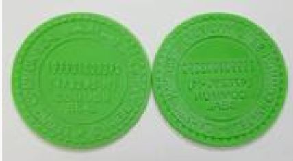 Common Seal Plate