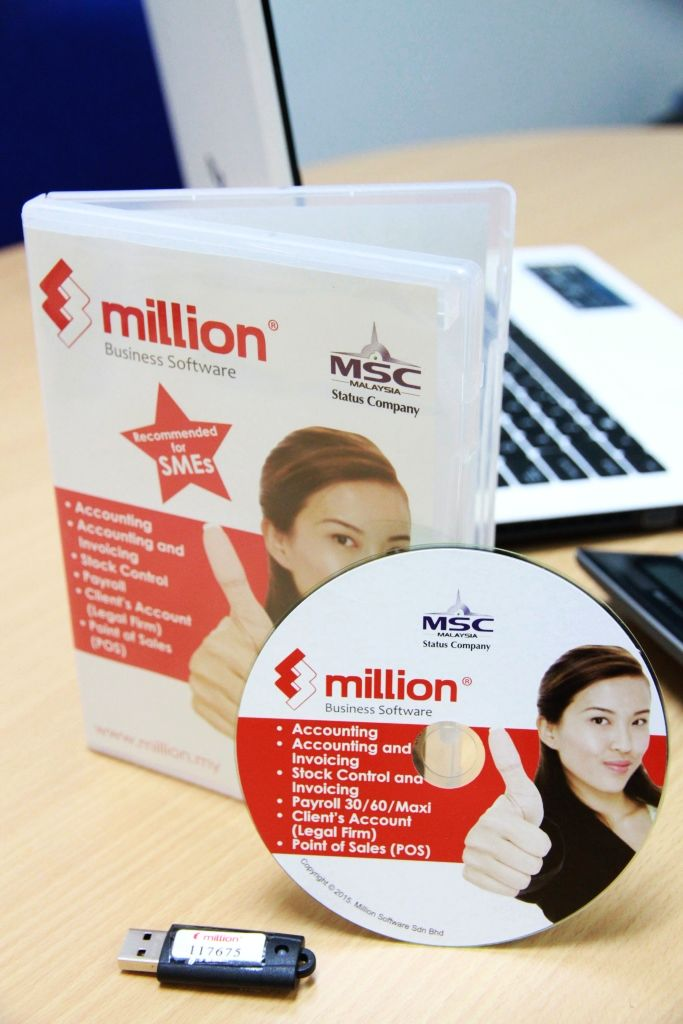 Million Accounting Software