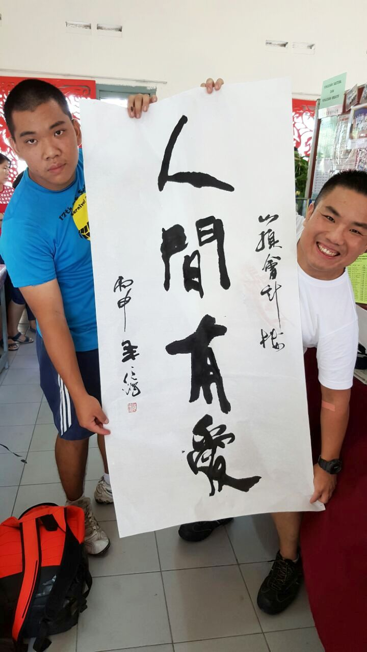 I love Chinese Calligraphy.