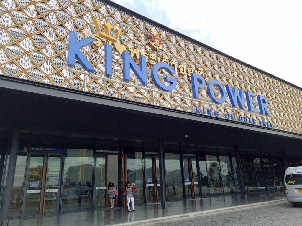 King Power Duty Free Shop