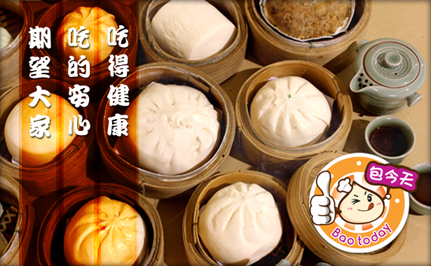 banner-bao-today-eat-healthy