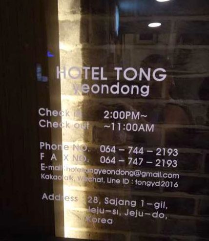 Tong Hours