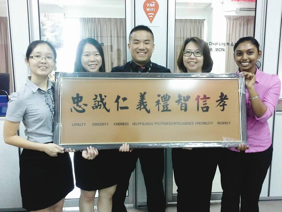 Tan Sri, Golden words, sign board