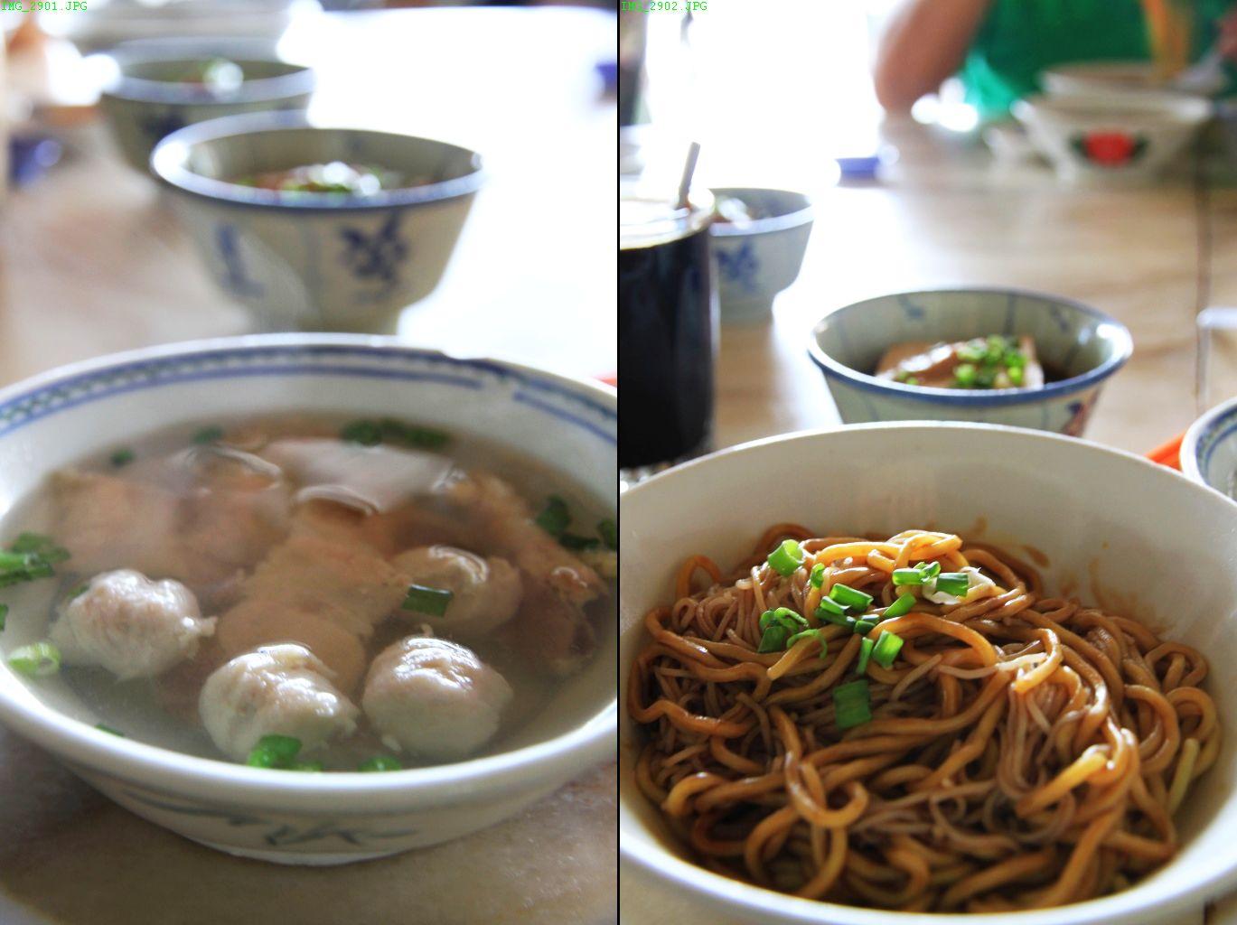 Kadazan Pork Mee, Noodles