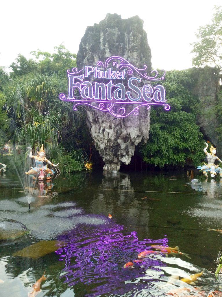Fantasea, Phuket's entrance