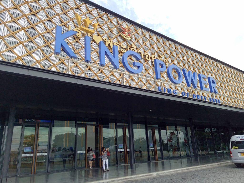 King Power Duty Free Shop