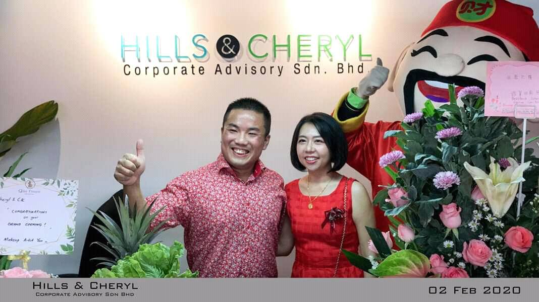 CK & Cheryl at HC 02022020